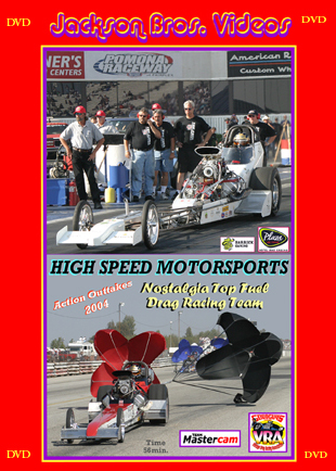 High Speed Motorsports. Click to see the full size image.