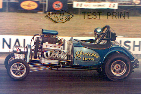 The Gretchko Bros. were one of the toughest AA Fuel Altereds in the Midwest. Photo from Drag Racing Memories
